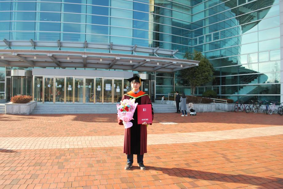 2020 Winter Commencement Ceremony (2020.02.14) 이미지